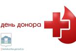 http://belokuriha-gorod.ru/_nw/71/s58467007.jpg